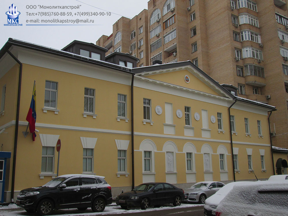 Реставрация Посольства Боливарианской республики Венесуэла в РФ